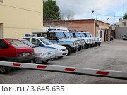 Управление внутренних дел города Миасса (2012 год). Редакционное фото, фотограф Виталий Горелов / Фотобанк Лори
