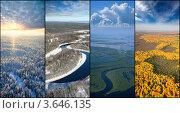 Пейзаж. Вид сверху. Все сезоны. Стоковое фото, фотограф Владимир Мельников / Фотобанк Лори