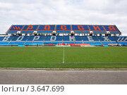 Футбольный стадион в Воронеже (2008 год). Редакционное фото, фотограф Александр Довянский / Фотобанк Лори