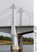 Опора моста (2011 год). Стоковое фото, фотограф Алексей Шипов / Фотобанк Лори