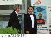 Купить «Участники фестиваля Voices», фото № 3649891, снято 6 июля 2012 г. (c) Ирина Балина / Фотобанк Лори