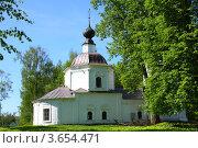 Купить «Успенский собор на Соборной горе, город Плес», фото № 3654471, снято 17 мая 2012 г. (c) ElenArt / Фотобанк Лори