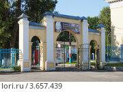 Купить «Входные ворота в парк имени Ю.А. Гагарина в Заволжье», фото № 3657439, снято 9 июля 2012 г. (c) Александр Романов / Фотобанк Лори