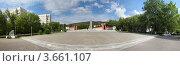 Купить «Миасс. Памятник скорбящей матери», фото № 3661107, снято 21 июня 2012 г. (c) Виталий Горелов / Фотобанк Лори