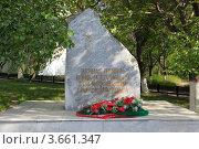 Купить «Миасс. Памятник воинам, погибшим при исполнении воинского долга», фото № 3661347, снято 21 июня 2012 г. (c) Виталий Горелов / Фотобанк Лори