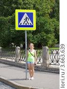 Забавные дорожные знаки (2011 год). Стоковое фото, фотограф Nataliya Sabins / Фотобанк Лори