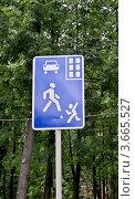 """Купить «Дорожный знак """"Жилая зона""""», фото № 3665527, снято 12 июля 2012 г. (c) Илюхина Наталья / Фотобанк Лори"""