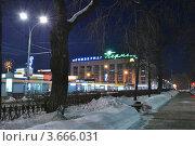 Центральный универсальный магазин в Перми (2012 год). Редакционное фото, фотограф Мария Кобылина / Фотобанк Лори