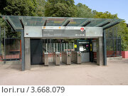 Купить «Вход на станцию метро Croix-Paquet, Лион, Франция», фото № 3668079, снято 13 июля 2012 г. (c) Иван Марчук / Фотобанк Лори