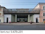 Купить «Рыбинск. Драмтеатр», фото № 3670231, снято 18 августа 2011 г. (c) Алексей Шипов / Фотобанк Лори