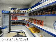 Купить «Магазин», эксклюзивное фото № 3672591, снято 7 июня 2012 г. (c) Free Wind / Фотобанк Лори