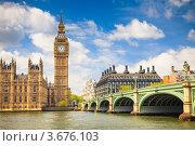 Купить «Биг-Бен и здание парламента, Лондон, Англия», фото № 3676103, снято 22 марта 2019 г. (c) Sergey Borisov / Фотобанк Лори