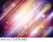 Красивый фон с лучами и звездами. Стоковая иллюстрация, иллюстратор Михаил Моросин / Фотобанк Лори