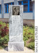 Памятник председателю колхоза (2012 год). Редакционное фото, фотограф Игорь Веснинов / Фотобанк Лори