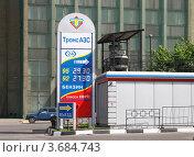 Купить «Информационная стела АЗС Транс-АЗС», фото № 3684743, снято 22 мая 2012 г. (c) Андрей Ерофеев / Фотобанк Лори