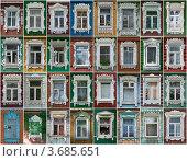 Купить «Окна Вереи», фото № 3685651, снято 13 ноября 2018 г. (c) Павел Широков / Фотобанк Лори