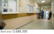 Купить «Люди в холле поликлиники», видеоролик № 3688395, снято 10 марта 2010 г. (c) Losevsky Pavel / Фотобанк Лори