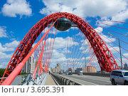 Купить «Москва, Живописный мост», фото № 3695391, снято 19 июня 2012 г. (c) ИВА Афонская / Фотобанк Лори