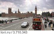 Купить «Дорожное движение у моста Westminster Bridge в Лондоне, Англия», видеоролик № 3710343, снято 27 октября 2010 г. (c) Losevsky Pavel / Фотобанк Лори