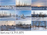 Купить «Суздаль в марте», фото № 3711971, снято 13 ноября 2018 г. (c) Павел Широков / Фотобанк Лори