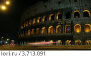 Купить «Машины едут по шоссе у Колизея в Риме, таймлапс ночью», видеоролик № 3713091, снято 20 сентября 2010 г. (c) Losevsky Pavel / Фотобанк Лори