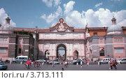Купить «Туристы у арки Piazza del Popolo в Риме, Италия», видеоролик № 3713111, снято 16 сентября 2010 г. (c) Losevsky Pavel / Фотобанк Лори