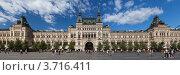 Купить «Панорама фасада Торгового дома ГУМ», эксклюзивное фото № 3716411, снято 30 июня 2012 г. (c) Родион Власов / Фотобанк Лори