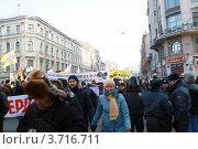 Купить «Митинг в защиту свободных выборов и гражданских прав в Санкт-Петербурге 4 февраля 2012 г», фото № 3716711, снято 4 февраля 2012 г. (c) Юлия Шевченко / Фотобанк Лори
