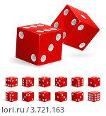 Купить «Красные игральные кости», иллюстрация № 3721163 (c) Dvarg / Фотобанк Лори