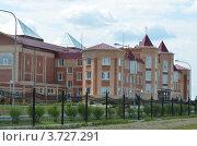 Конноспортивный комплекс Рифей им. П.М.Латышева (2012 год). Редакционное фото, фотограф Воробьев Валерий / Фотобанк Лори