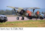И- 15 (2011 год). Редакционное фото, фотограф Вячеслав Цыкун / Фотобанк Лори