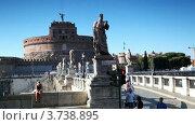 Купить «Мост и замок Святого Ангела в Риме», видеоролик № 3738895, снято 14 июля 2011 г. (c) Losevsky Pavel / Фотобанк Лори