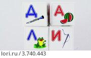 Купить «Кубики с алфавитом на белом фоне», видеоролик № 3740443, снято 28 июля 2011 г. (c) Losevsky Pavel / Фотобанк Лори