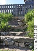 Каменные ступени. Стоковое фото, фотограф Kirill Kazakov / Фотобанк Лори