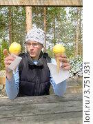 Купить «Двойное счастье», фото № 3751931, снято 13 июля 2012 г. (c) Валерия Попова / Фотобанк Лори