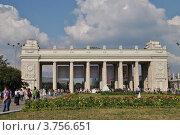 Купить «Парк Горького. Москва», эксклюзивное фото № 3756651, снято 12 августа 2012 г. (c) lana1501 / Фотобанк Лори