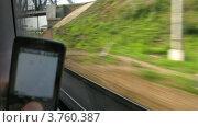 Купить «С помощью GPS человек определяет местонахождение», видеоролик № 3760387, снято 13 октября 2011 г. (c) Losevsky Pavel / Фотобанк Лори