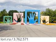 "Купить «Москва, памятник ""Ладони"" - символ семьи, парк имени 50-летия Октября», фото № 3762571, снято 9 августа 2012 г. (c) ИВА Афонская / Фотобанк Лори"
