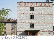 Дома города Сысерти (2012 год). Редакционное фото, фотограф Оксана Мурзина / Фотобанк Лори