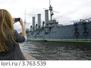 """Крейсер """"Аврора"""". Санкт-Петербург. (2012 год). Редакционное фото, фотограф Владимир Макеев / Фотобанк Лори"""