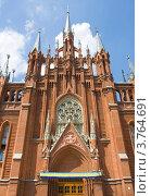 Купить «Москва, католический костёл Непорочного зачатия девы Марии», фото № 3764691, снято 15 июня 2012 г. (c) ИВА Афонская / Фотобанк Лори