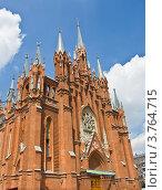 Купить «Москва, католический костёл Непорочного зачатия девы Марии», фото № 3764715, снято 15 июня 2012 г. (c) ИВА Афонская / Фотобанк Лори