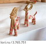 Купить «Фигурки животных из соломы», фото № 3765751, снято 12 августа 2012 г. (c) Родион Власов / Фотобанк Лори
