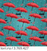Купить «Бесшовный фон из зонтиков», иллюстрация № 3769427 (c) Ирина Кротова / Фотобанк Лори