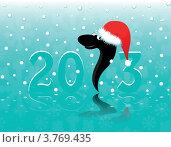 Купить «2013 год- год змеи», иллюстрация № 3769435 (c) Ирина Кротова / Фотобанк Лори
