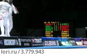 Купить «Спортсмены на чемпионате по фехтованию, таймлапс», видеоролик № 3779943, снято 16 апреля 2012 г. (c) Losevsky Pavel / Фотобанк Лори
