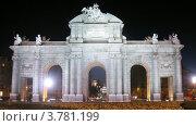 Купить «Ворота Алькала на площади Независимости в Мадриде вечером, таймлапс», видеоролик № 3781199, снято 20 апреля 2012 г. (c) Losevsky Pavel / Фотобанк Лори