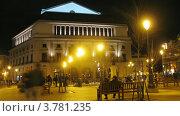 Купить «Люди у королевского театра вечером, Мадрид, таймлапс», видеоролик № 3781235, снято 20 апреля 2012 г. (c) Losevsky Pavel / Фотобанк Лори