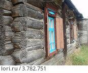 Украинская 100 летняя хата (2012 год). Стоковое фото, фотограф Никонович Светлана / Фотобанк Лори