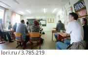 Купить «На встрече в классе учитель и родители (таймлапс)», видеоролик № 3785219, снято 29 мая 2012 г. (c) Losevsky Pavel / Фотобанк Лори